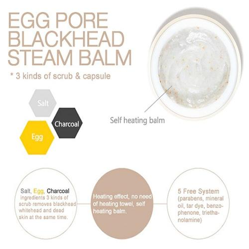 TONY MOLY Egg Pore Black Head Steam Balm