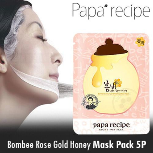 PAPA RECIPE Rose Gold Honey Mask 5pcs