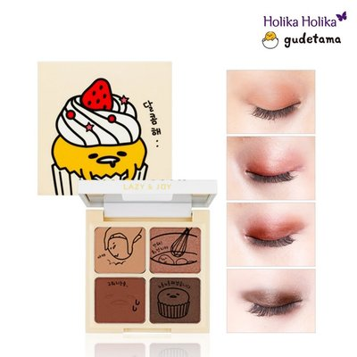 Holika Holika Lazy & Joy Gudetama Cupcake Eye Palette Shadow