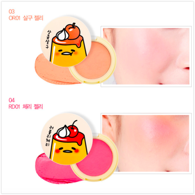 Holika Holika Gudetama Lazy & Joy Jelly Dough Blusher