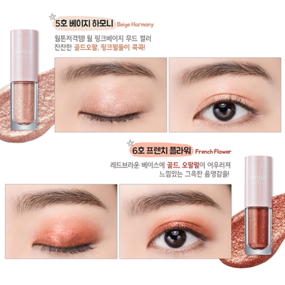 Peripera Sugar Twinkle Liquid Shadow
